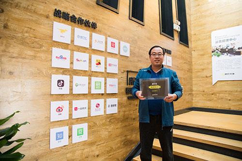【区域代理】山东邹平客户成功签约将大骨代理