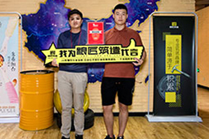 大学生自主创业签约【苏粥巡抚】项目