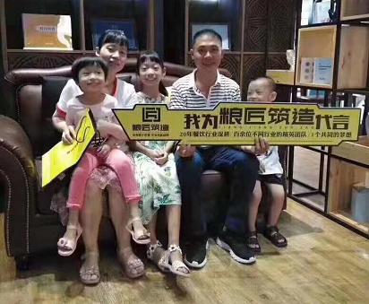 【单店加盟】石家庄桥西区双项目签约