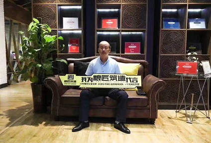 【单店加盟】淄博重拾糊涂馄饨签约