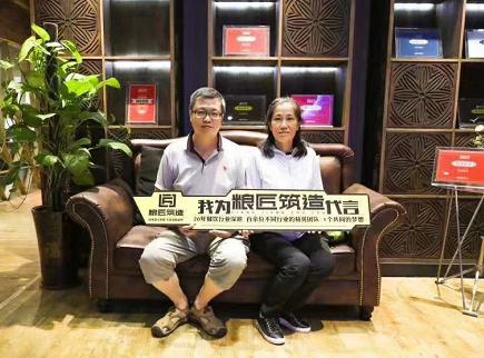 【单店加盟】北京海淀区重拾糊涂馄饨签约