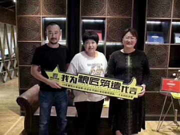 【单店加盟】北京重拾糊涂馄饨签约