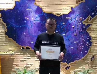 【单店加盟】河南信阳重拾糊涂馄饨签约