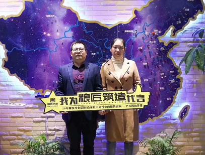 【区域代理】江西上饶南京重拾糊涂馄饨签约