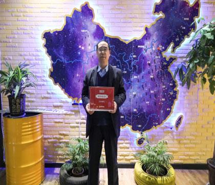 北京丰台2